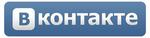 Моршанск ВКонтакте